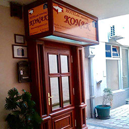 Hostel Pancevo Konak - entrance