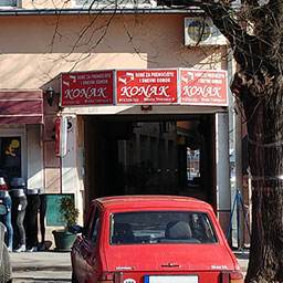 Hostel Pancevo Konak - View from the Milosa Trebinjca street